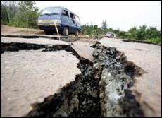 Как подготовиться к землетресению? (видео)