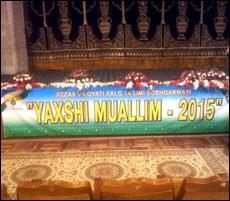 «Энг яхши муаллим-2015» танловида ғолиблик