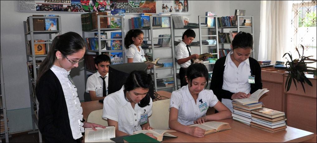 Сборник книг для учеников