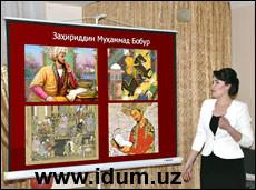 Разработка урока по узбекскому языку