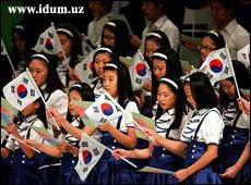 Система образования Республики Корея