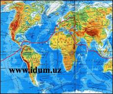 Раздаточные материалы по географии