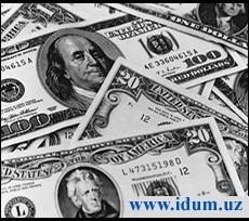 АҚШ доллари тарихи: номи ва белгисининг келиб чиқиши (видео)