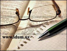 Статья «Значение путевого очерка в духовности человека»