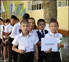 Внесены изменения в порядок приема учащихся в средние специальные учебные заведения