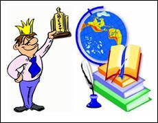Смотр знаний и его организация на уроках математики