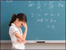 Работа с слабоуспевающими и неуспевающими учащимися