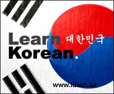 Изучаем корейский язык! (видеоуроки #11-16)