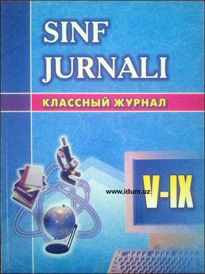 jurnal_small