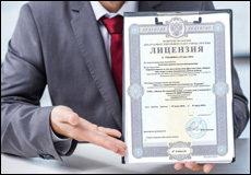 Ўқитувчиларни лицензиялаш қай тартибда жорий этилади?