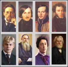 русские писатели и поэты коллаж