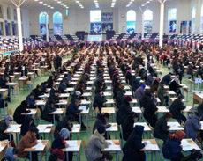 Оцениваниется уровень знаний учителей и сотрудников системы народного образования в Сурхандарьинской области