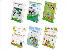 Учебники и учебные пособия для 1-класса