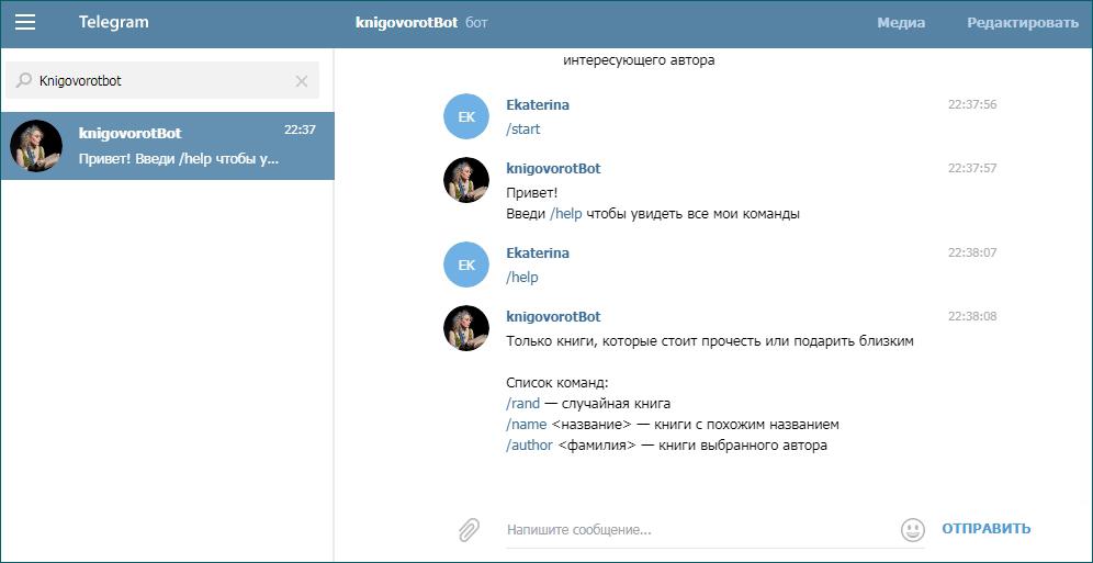 telegram-bot-dlya-skachivaniya-knig