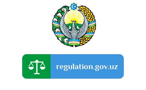 regulation.gov.uz_проект_закона