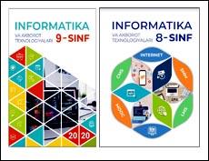 Новые учебники и учебные пособия по информатике