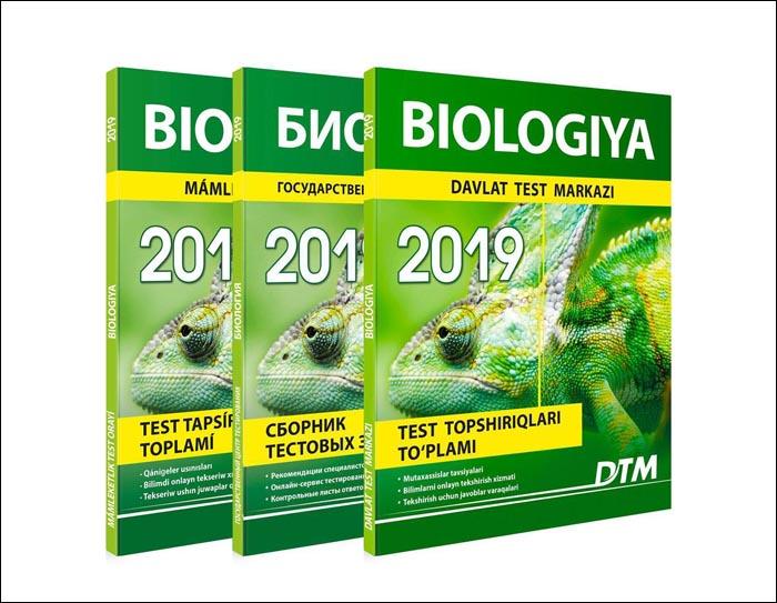 biologiya_dtm_2019_230
