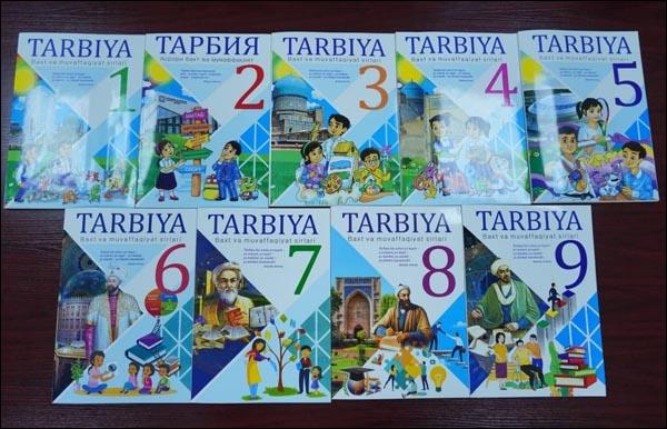 tarbiya_darsligi_skachat_230