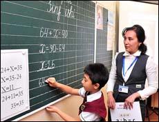 Учителям математики предоставляется дополнительная надбавка