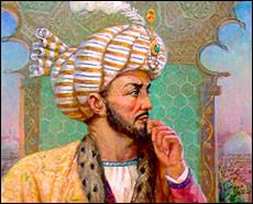 Захириддин Мухаммад Бабур (видео)