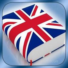 »Лучший учитель английского языка»