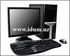 Компетенции по предмету информатика и информационные технологии