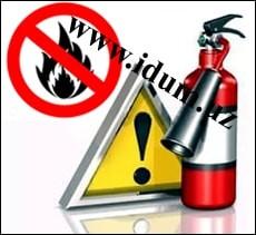 Пожарная безопасность в школе (инструкция + видео)