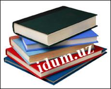 Учебники и учебные пособия для 9 класса