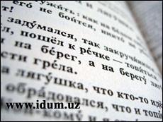 Рус тилида род (жинс) тушунчаси (видео)