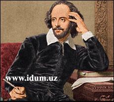 Уильям Шекспир (видео)