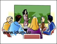 Переподготовка и повышение квалификации педагогических кадров