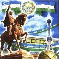 Разработка «Урок независимости Республики Узбекистан» 2020