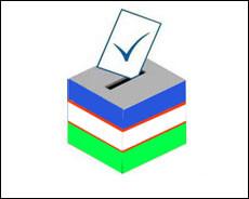 Предвыборная кампания в президенты школы