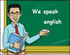Предлоги в английском языке (Prepositions)