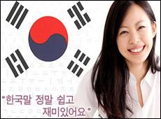 Изучаем корейский язык! (видеоуроки #1-5)