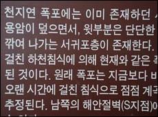 Изучаем корейский язык! (видеоуроки #6-10)