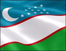 Классный час на тему «Флаг Республики Узбекистан» (разработка урока)