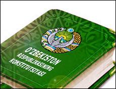 Классный час на тему «Конституция – основной закон государства» (Разработка урока)