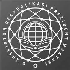 Объявлены результаты отборочного экзамена в Президентские школы!