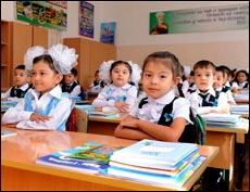Во всех школах будет введена система отбора выпускников 4-х классов в специализированные классы