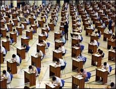 Объявлен порядок вступительных испытаний в академические лицеи