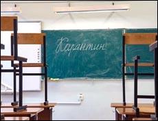 Отменяются ли экзамены в школах, закрытых на карантин?