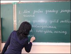 В школах Узбекистана будут проводиться занятия по финансовой грамотности