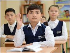 Порядок и требования ношения школьной формы не изменятся  — МНО
