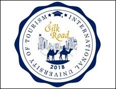 Международный университет туризма «Шелковый путь»