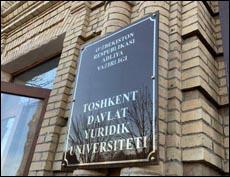 Ташкентский государственный юридический университет (видео)