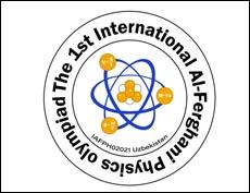 Впервые в Узбекистане проводится Международная олимпиада по физике имени Аль-Фергани